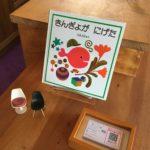 プレゼントにもおすすめ!大人も子供も楽しめるアートな絵本7選