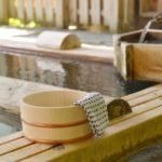 温泉付きで関東からも行きやすい、ファミリー・カップルにおすすめの「名建築宿」!